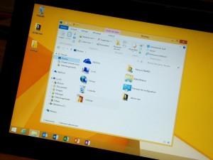 navigateur de fichiers windows rt sur tablette microsoft surface